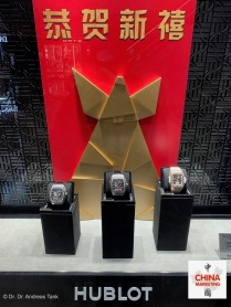 china-marketing-blog-chinese-new-year-rat-hublot