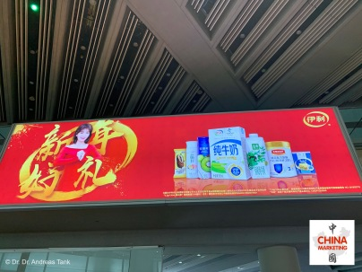 china-marketing-blog-chinese-new-year-rat-jili