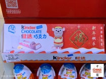 china-marketing-blog-chinese-new-year-rat-kinder-chocolate