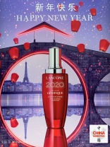 china-marketing-blog-chinese-new-year-rat-lamcome-bridge-paris