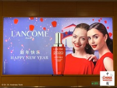 china-marketing-blog-chinese-new-year-rat-lancome