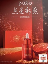 china-marketing-blog-chinese-new-year-rat-laneige