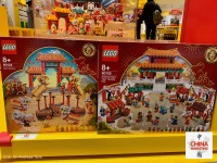 china-marketing-blog-chinese-new-year-rat-lego
