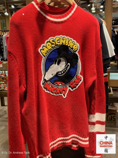 china-marketing-blog-chinese-new-year-rat-moschino