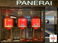 china-marketing-blog-chinese-new-year-rat-panerai