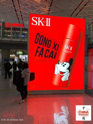 china-marketing-blog-chinese-new-year-rat-sk-II