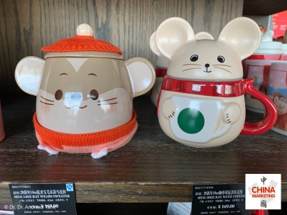 china-marketing-blog-chinese-new-year-rat-starbucks-cups