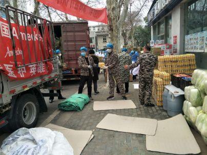 china-marketing-blog-humanity-for-wuhan-amecke-5