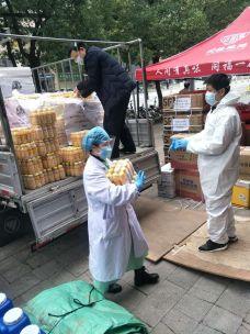 china-marketing-blog-humanity-for-wuhan-amecke-6