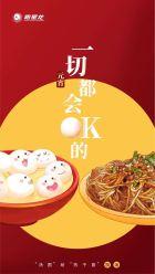 china-marketing-blog-lantern-festival-2020-baixinglong