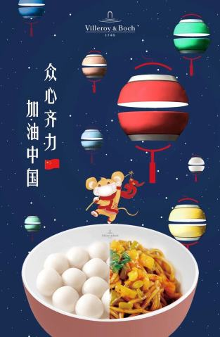 china-marketing-blog-lantern-festival-2020-villeroy-boch