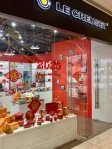 china-marketing-blog-le-creuset-year-of-rat-special-edition-2