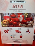china-marketing-blog-le-creuset-year-of-rat-special-edition-4
