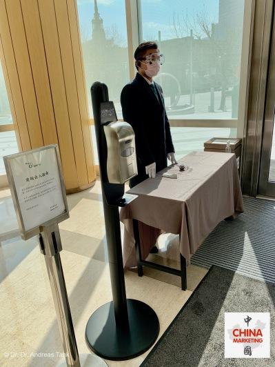 china-marketing-blog-plaza-66