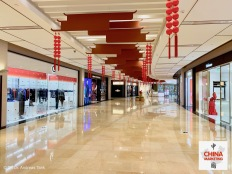 china-marketing-blog-swire