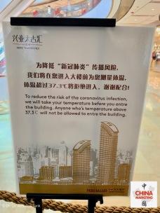 china-marketing-blog-taikoohui-temperature