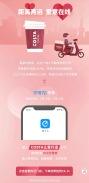 china-marketing-blog-valentines-day-2020-costa-coffee
