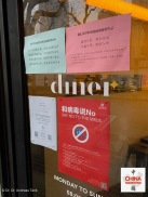 china-marketing-blog-valentines-day-2020-diner