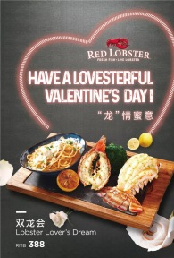 china-marketing-blog-valentines-day-2020-red-lobster