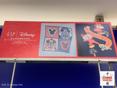 china-marketing-blog-gap-disney-spring-festival-2020-5