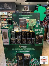 china-marketing-blog-guinness-saint-patricks-day-1