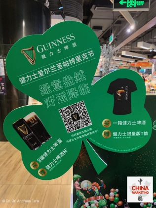 china-marketing-blog-guinness-saint-patricks-day-5