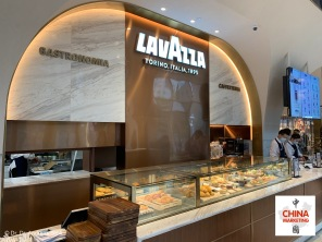 china-marketing-blog-lavazza-flagship-shanghai-2