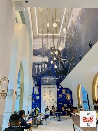 china-marketing-blog-lavazza-flagship-shanghai-3