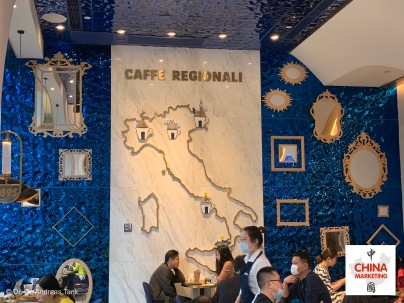 china-marketing-blog-lavazza-flagship-shanghai-4