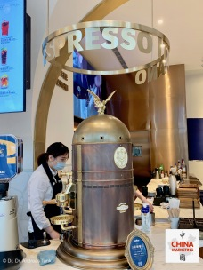 china-marketing-blog-lavazza-flagship-shanghai-6